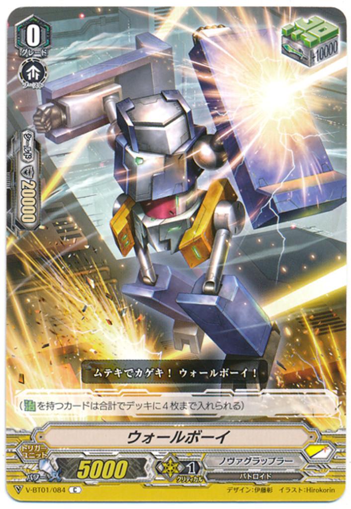 Wall Boy V-BT01/084 C