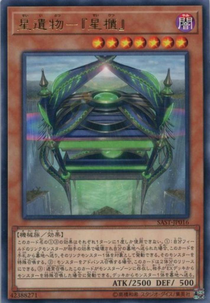 MTG Magic AKH - x4 Cursed Minotaur//Minotaure maudit French//VF