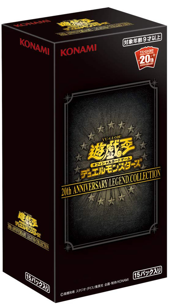 20th Anniversary Legend Collection Booster BOX