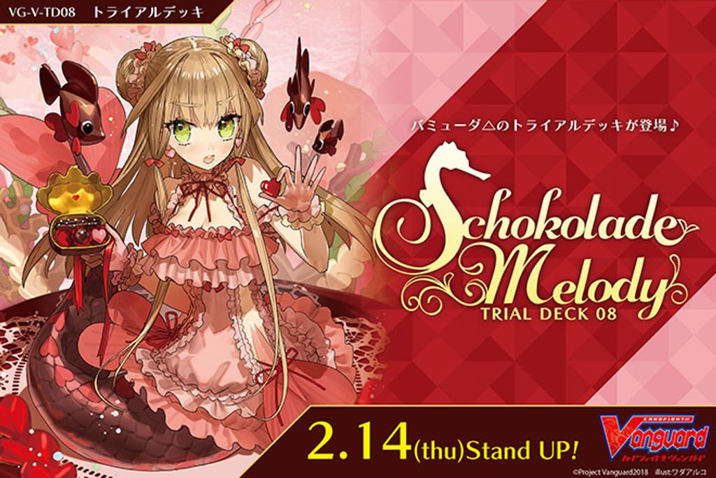 V Trial Deck 08 Schokolade Melody Normal Set