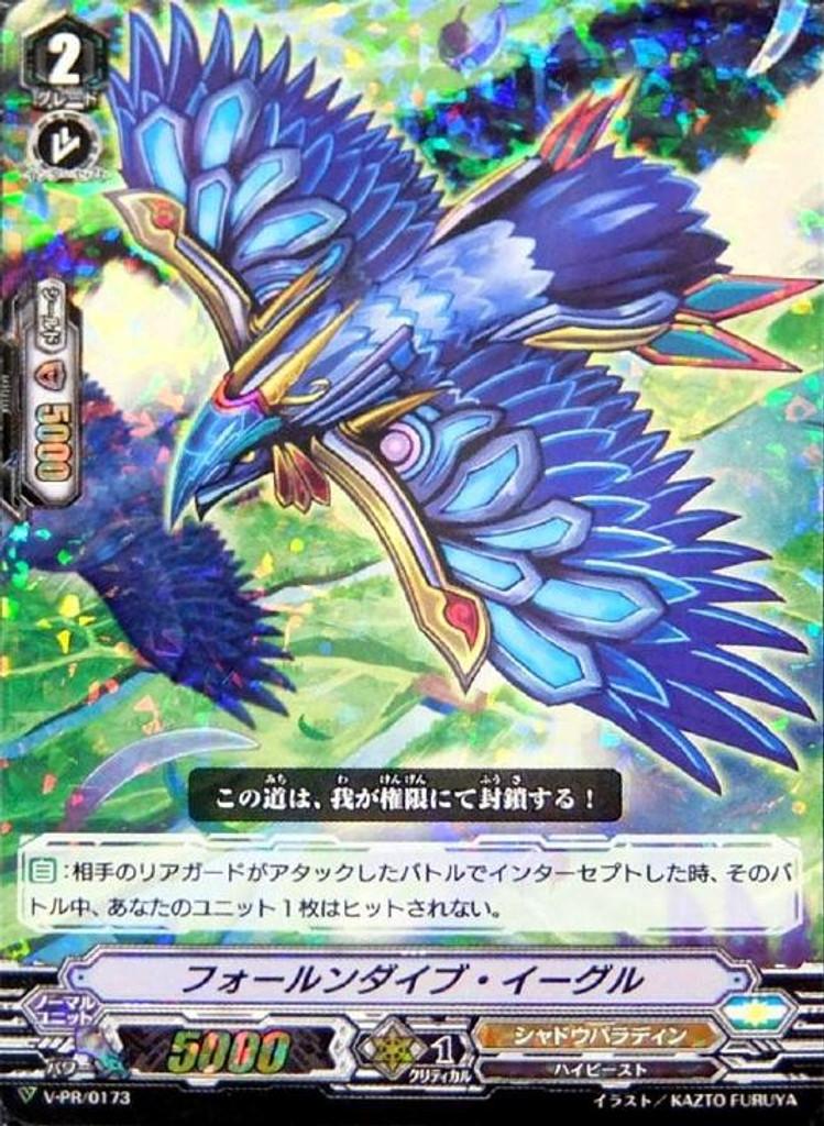 Fallen Dive Eagle V-PR/0173 PR RRR