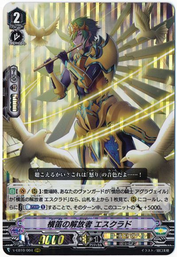 【X4 Set】V Extra Booster 10 The Mysterious Fortune Gold Paladin VR RRR RR R C Complete Set
