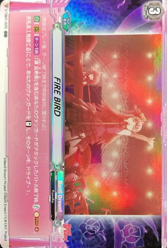 【X4 Set】V Title Booster 01 BanG Dream! FILM LIVE Roselia VR RRR RR R C Complete Set
