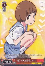 """Mako, """"Super"""" Extremely Natural Girl KLK/S27-T18"""