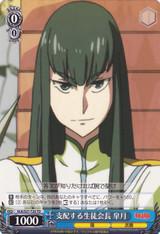 Satsuki, Controlling Student Council President KLK/S27-T20