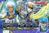 Blue Cavalry of the Divine Marine Spirits Trial Deck