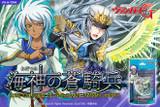 Blue Cavalry of the Divine Marine Spirits Starter Set