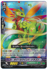 Wheel Wind Dragon RRR G-TD03/095