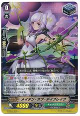 Maiden of Daybreak RRR  G-TD03/019