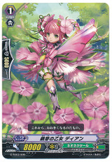 Sprout Maiden, Dian  G-TD03/009