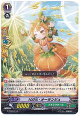 100% Orange  G-TD03/012