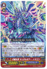 Marine General of the Heavenly Scale, Tidal-bore Dragon  G-TD04/001
