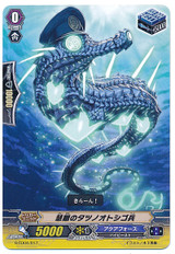 Insight Sea Horse Soldier  G-TD04/017