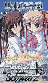 Little Busters! Booster BOX