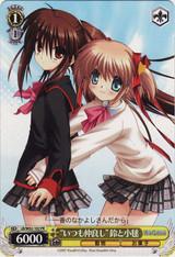 """""""Always Good Friends"""" Rin And Komari LB/W02-102"""