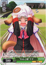 """""""Dog Girl"""" Kud LB/W02-103"""