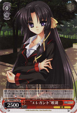 """Elegant"" Yuiko LB/W02-110"