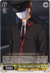 """""""President of Dark Execution Club"""" Tokikaze LB/W02-116"""