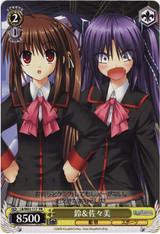 Rin & Sasami LB/W02-117