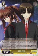 Rin & Riki LB/W02-002