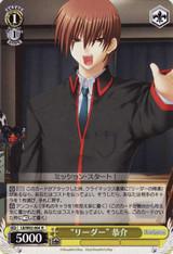"""Leader"" Kyousuke LB/W02-004"