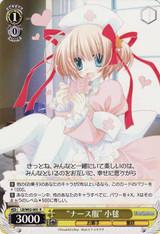"""""""Nurse Outfit"""" Komari LB/W02-005"""