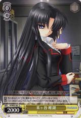 Yuiko Kurugaya LB/W02-007
