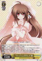 """Wedding Dress"" Rin LB/W02-009"
