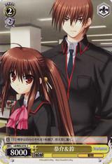 Kyousuke & Rin LB/W02-016