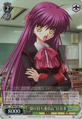 """Double Shift Chairman"" Kanata LB/W02-E09 Foil"