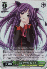 """Lonely"" Sasami LB/W06-030R RRR"