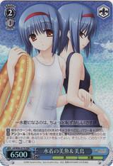Mio & Midori in Swimsuits LB/W06-077R RRR