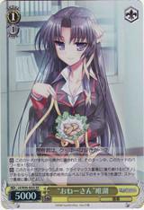"""Sister"" Yuiko LB/W06-005S SR"