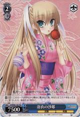 Sayaka in Yukata LB/W06-102