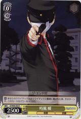 Shun Tokikaze LB/W06-004