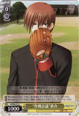 """Operation Meeting"" Kyousuke LB/W06-013"