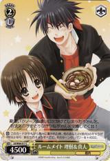 Riki & Masato, Roommates LB/W06-017