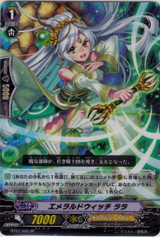 Emerald Witch, LaLa SP BT07/S06
