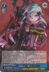 Sinon, the Last Strike SAO/SE23-24SP SP