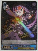 """Swordsman in the World of Guns"" Kirito SAO/SE23-T14SP SP"