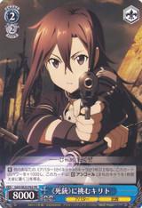 """Kirito Confronting """"Death Gun"""" SAO/SE23-P02"""