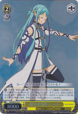 Asuna, Moment of Tranquility SAO/SE23-01 Foil