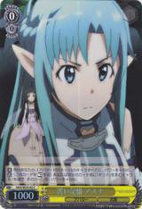 Asuna, Painful Memories SAO/SE23-02 Foil