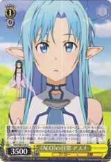 """Asuna, Normal """"ALO"""" Life SAO/SE23-03"""