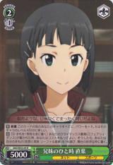 Suguha, Moment of Sibling Time SAO/SE23-05