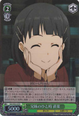 Suguha, Moment of Sibling Time SAO/SE23-05 Foil