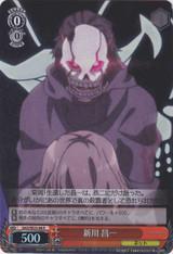Shouichi Shinkawa SAO/SE23-08 Foil