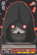 "Red Player ""Death Gun"" SAO/SE23-11"