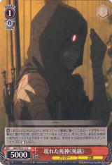 "Grim Reaper Appears ""Death Gun"" SAO/SE23-12"