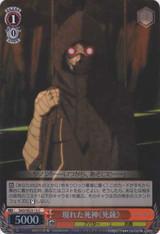 "Grim Reaper Appears ""Death Gun"" SAO/SE23-12 Foil"